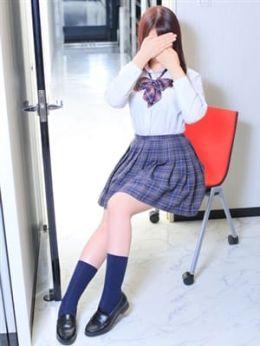 藤咲あやか | 美少女専門キラキラ学園 - 岡山市内風俗