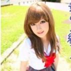月姫りりか|美少女専門キラキラ学園 - 岡山市内風俗