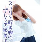 綾瀬早紀 美少女専門キラキラ学園 - 岡山市内風俗