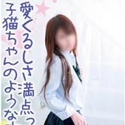 吉岡みさき 美少女専門キラキラ学園 - 岡山市内風俗