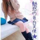 秋野かえで|美少女専門キラキラ学園 - 岡山市内風俗