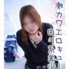 月島あいり|美少女専門キラキラ学園 - 岡山市内風俗