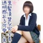 渡瀬やよい|美少女専門キラキラ学園 - 岡山市内風俗