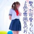 大下あいか|美少女専門キラキラ学園 - 岡山市内風俗
