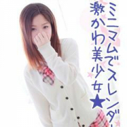 神尾みちる 美少女専門キラキラ学園 - 岡山市内風俗