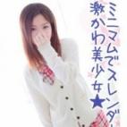 神尾みちる|美少女専門キラキラ学園 - 岡山市内風俗