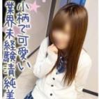 高岡まみ|美少女専門キラキラ学園 - 岡山市内風俗