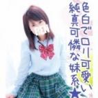 姫崎れん|美少女専門キラキラ学園 - 岡山市内風俗