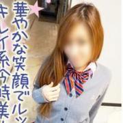 星河ほたる 美少女専門キラキラ学園 - 岡山市内風俗