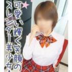 野坂ちはる|美少女専門キラキラ学園 - 岡山市内風俗