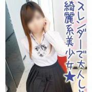 木口れんげ 美少女専門キラキラ学園 - 岡山市内風俗