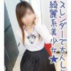 木口れんげ|美少女専門キラキラ学園 - 岡山市内風俗