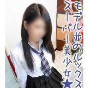 六道はつね 美少女専門キラキラ学園 - 岡山市内風俗