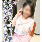 坂下みそら 美少女専門キラキラ学園 - 岡山市内風俗