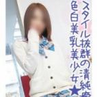 川崎ゆめ|美少女専門キラキラ学園 - 岡山市内風俗