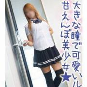鈴川みな 美少女専門キラキラ学園 - 岡山市内風俗