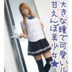 鈴川みな|美少女専門キラキラ学園 - 岡山市内風俗