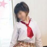 舞崎ちとせ 美少女専門キラキラ学園 - 岡山市内風俗