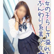 北本ちなつ 美少女専門キラキラ学園 - 岡山市内風俗