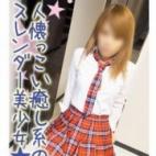 有沢しのぶ|美少女専門キラキラ学園 - 岡山市内風俗