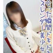 今川えりな 美少女専門キラキラ学園 - 岡山市内風俗
