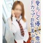 安達みゆ|美少女専門キラキラ学園 - 岡山市内風俗