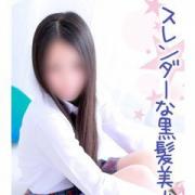 矢野いずみ 美少女専門キラキラ学園 - 岡山市内風俗