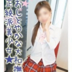 桃谷つぐみ|美少女専門キラキラ学園 - 岡山市内風俗