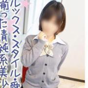 野村まなか 美少女専門キラキラ学園 - 岡山市内風俗