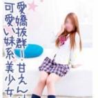 成宮みひろ|美少女専門キラキラ学園 - 岡山市内風俗