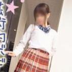 上野りこ|美少女専門キラキラ学園 - 岡山市内風俗