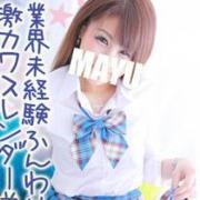 杉本まゆ 美少女専門キラキラ学園 - 岡山市内風俗