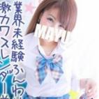 杉本まゆ|美少女専門キラキラ学園 - 岡山市内風俗