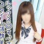 小原えみり|美少女専門キラキラ学園 - 岡山市内風俗