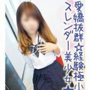 岩倉あずさ 美少女専門キラキラ学園 - 岡山市内風俗
