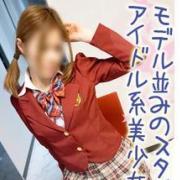 生田なつめ 美少女専門キラキラ学園 - 岡山市内風俗