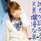 水野うみ|美少女専門キラキラ学園 - 岡山市内風俗