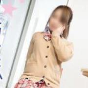 白石いちか 美少女専門キラキラ学園 - 岡山市内風俗