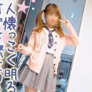 咲良じゅりあ 美少女専門キラキラ学園 - 岡山市内風俗