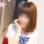 涼宮ゆずき|美少女専門キラキラ学園 - 岡山市内風俗