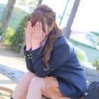 富士宮なな【プレミアム】|美少女専門キラキラ学園 - 岡山市内風俗
