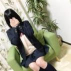 加東みお|美少女専門キラキラ学園 - 岡山市内風俗