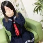 香川りこ|美少女専門キラキラ学園 - 岡山市内風俗