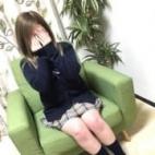 桜庭ももか|美少女専門キラキラ学園 - 岡山市内風俗