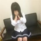 八代つむぎ|美少女専門キラキラ学園 - 岡山市内風俗