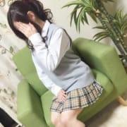 美少女専門キラキラ学園のクーポン写真