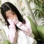 宮若えみり【プレミアム】|美少女専門キラキラ学園 - 岡山市内風俗