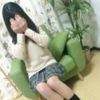 三浦ありさ|美少女専門キラキラ学園 - 岡山市内風俗