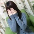 福島ゆかり|美少女専門キラキラ学園 - 岡山市内風俗