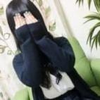 月夜野りん|美少女専門キラキラ学園 - 岡山市内風俗